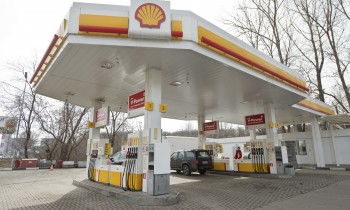 Royal Dutch Shell plc Selling Fields in India, West Indies to Raise Funds For BG Group Plc Investment
