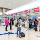 AirAsia X's Net Profit Jumps on Forex Gains and Deferred Tax